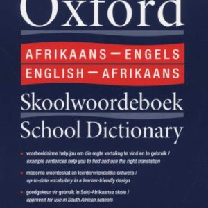 oxford dictionary1